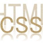 ブログデザインのカスタマイズ!HTMLとCSSの使い方を簡単に理解する!