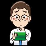 日本人の平均貯蓄と、20代、30代独身男性の貯蓄平均の開きはどれぐらい?