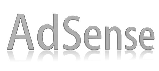 グーグルアドセンスの広告収入、月額平均がアップするレスポンシブ広告の小技って!?