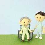介護報酬の改正に伴う引き下げが始まる!サービス向上や介護職員の処遇改善は成されるのか?