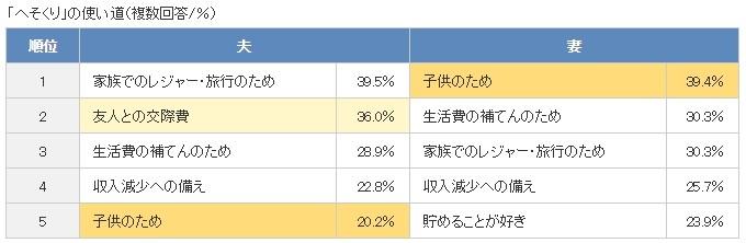 2015-04-18_155254