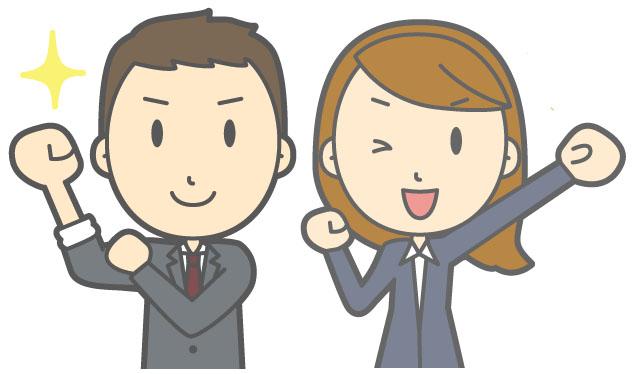 できる社員の条件とは?できる社員の8つの特徴はこれだ!