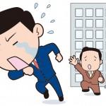 賢い会社の辞め方とは?上手に会社を辞めるための8つのポイント!