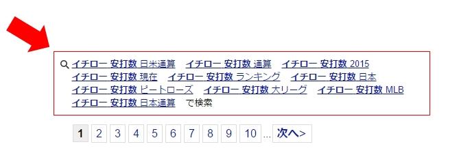 2015-08-01_104217