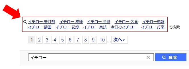 2015-08-01_104948