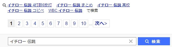 2015-08-01_151846