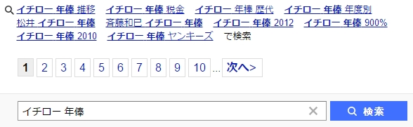 2015-08-01_151921