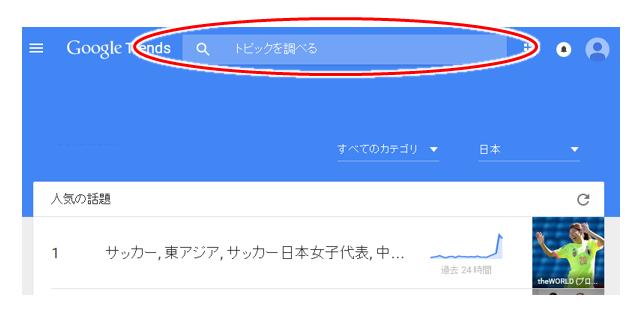 2015-08-01_212410