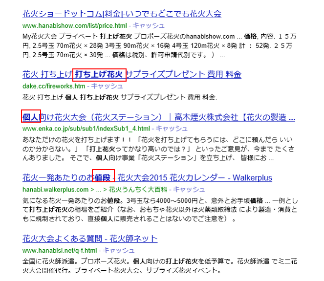 2015-08-03_213658