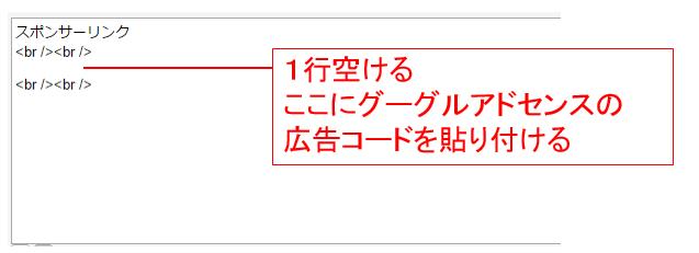 2015-08-08_011341