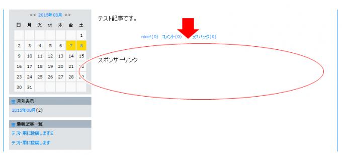 2015-08-08_014358