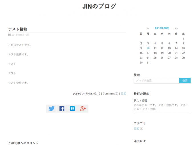 2015-08-10_002442