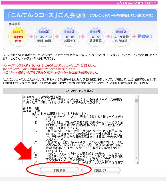 2015-08-10_183530