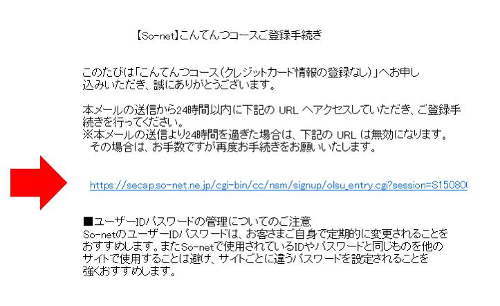 2015-08-10_184247