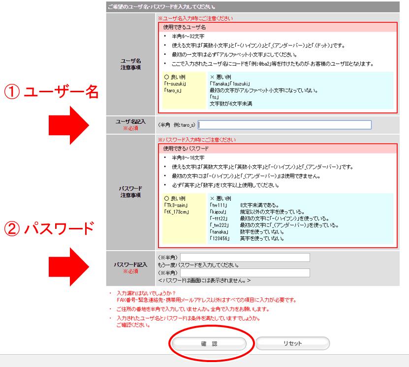 2015-08-10_184910
