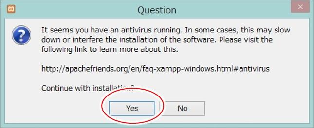ウイルス対策のセキュリティーソフトが起動している場合に表示される確認画面