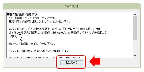2015-09-05_184110