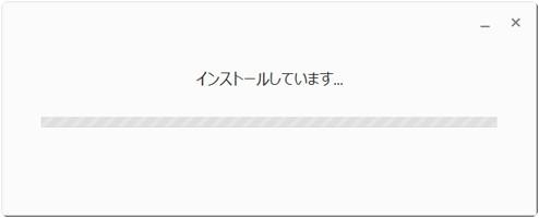 2015-09-07_183308