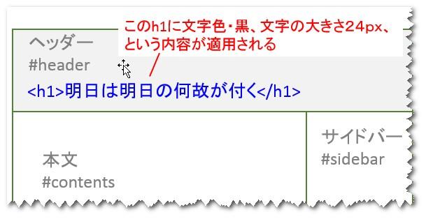 2015-09-09_214119