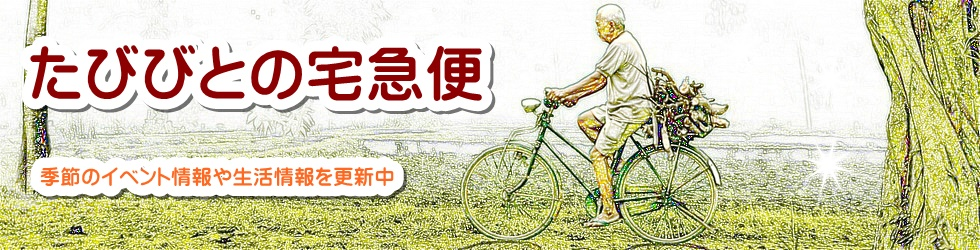 man-bicycle-iroenpitsu