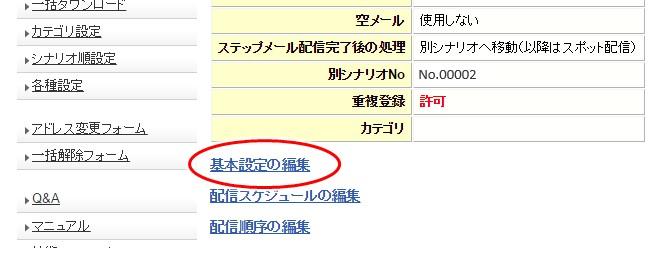 2016-03-01_201004