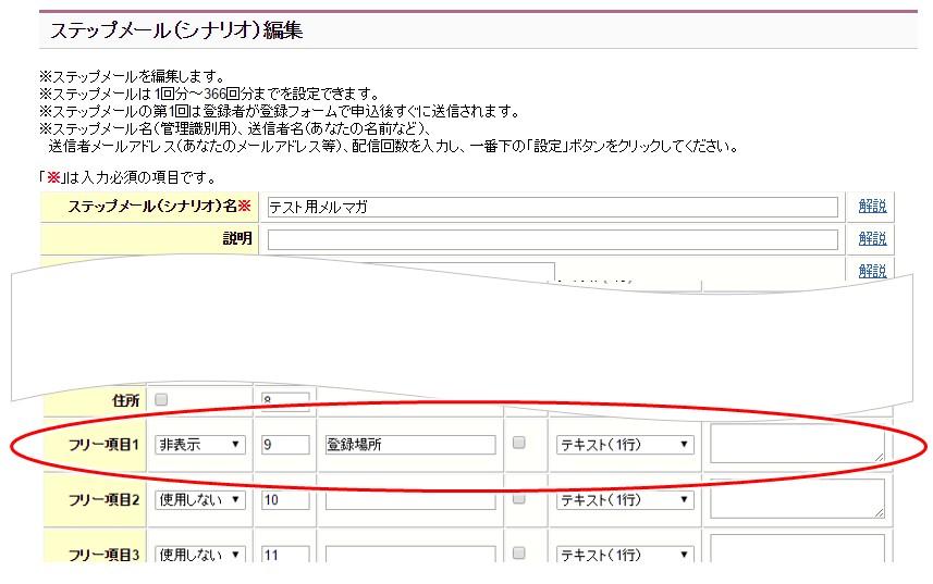2016-03-01_201236