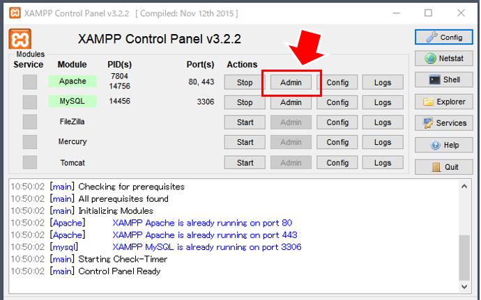 XAMPPのコントロールパネルからAdminを開く