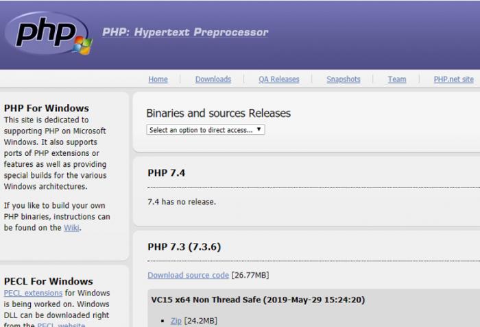 PHPのダウンロードページ