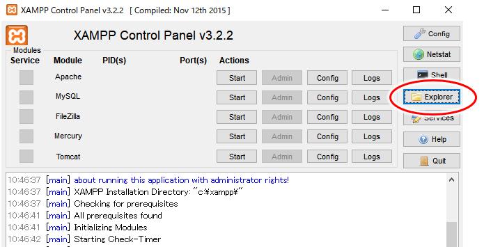 XAMPPのコントロールパネルから、「Explorer」を選択