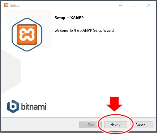 XAMPPのセットアップスタート画面