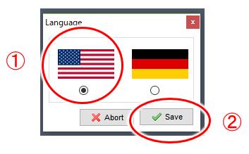 XAMPPの表示言語選択画面