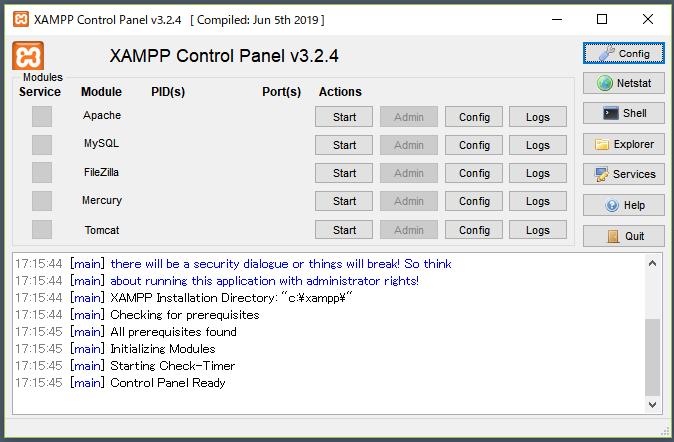 XAMPPの起動したコントロールパネル