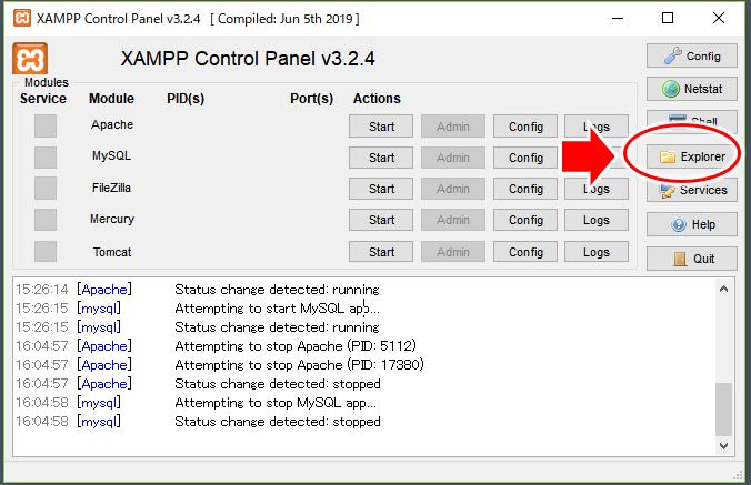 XAMPPのコントロールパネルから「Explorer」をクリック