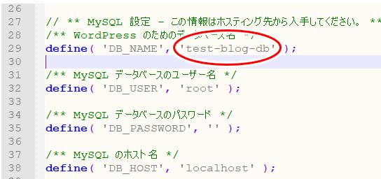 wp-config.phpの中の、DB_NAME 等項目に、データベース名が記載されている
