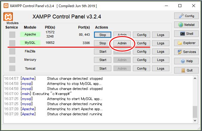XAMPPコントロールパネルのMySQLの「Admin」から phpMyAdminを起動